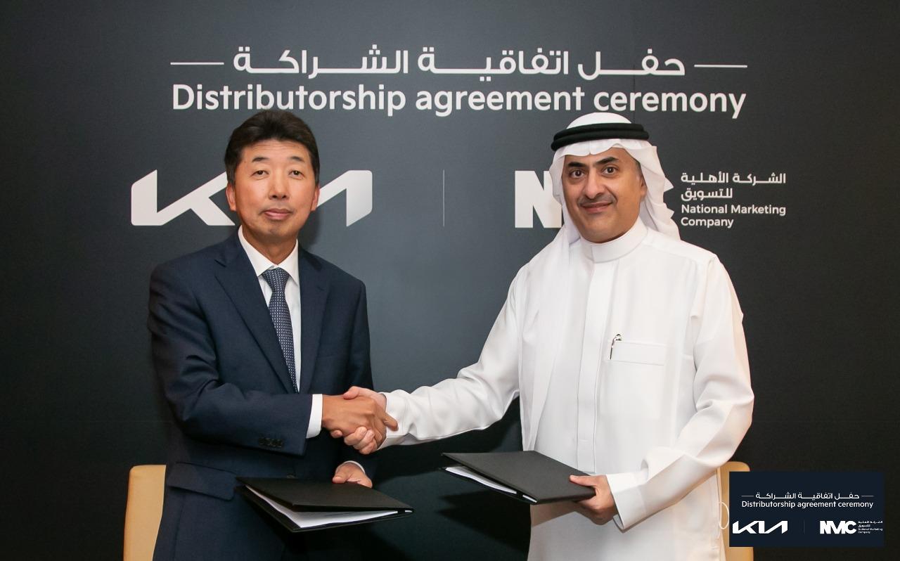 تعيّن الشركة الأهلية للتسويق المحدودة كموزّع ثانٍ لسيارات كيا في السعودية